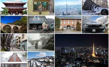 [行程案]東京名所輕井澤玩雪之旅