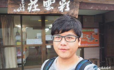 藤七溫泉彩雲莊-東北海拔最高的天然溫泉祕湯