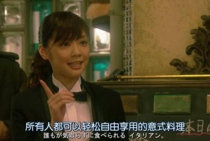 [日文教學]名台詞學日文12『我想做的是這種餐廳』