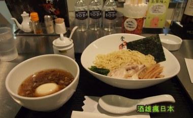 [沖繩美食]拉麵登龍門(那霸本店)-新境界的清爽雞叉燒沾麵