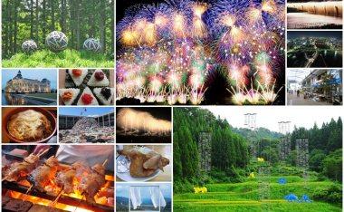 [行程]2015新潟長岡花火與大地藝術祭之旅