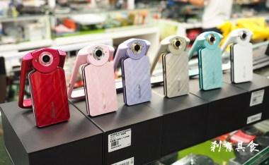 [台中相機] 聖安專業攝影器材 @50年老店 買數位相機/單眼/空拍機的好選擇 (會員優惠中)
