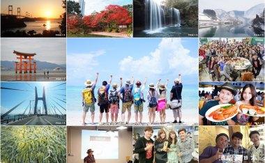 [心得]2015酒雄瘋日本大回顧--我今年去了17趟日本耶!