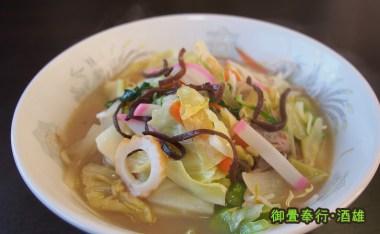 [熊本美食]ま心(真心)強棒拉麵餃子餐廳-藏於人吉民居的美味食堂