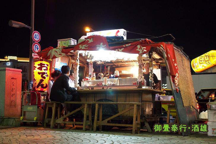 [福岡美食]一慶大腸鍋-博多冬季最推薦的美味 - 酒雄瘋日本