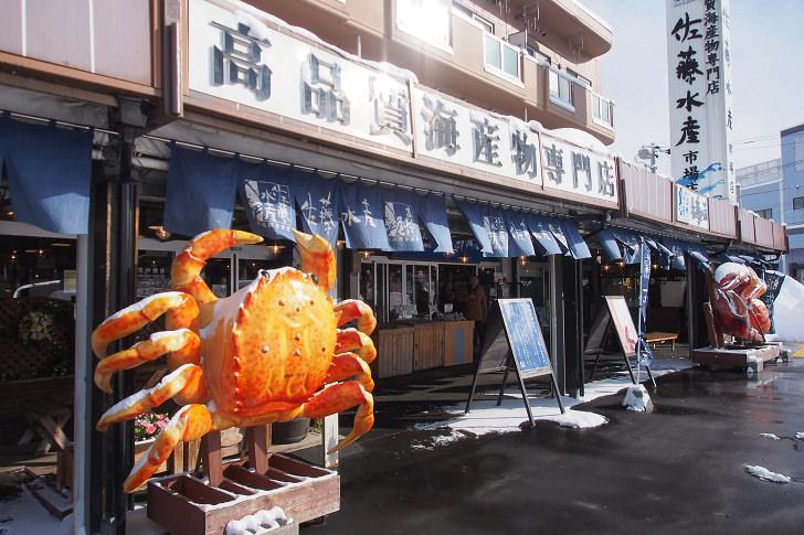 [北海道]札幌市中央卸売場外市場,NG螃蟹超好吃! - 酒雄瘋日本