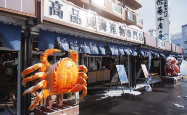 [北海道]札幌市中央卸売場外市場,NG螃蟹超好吃!