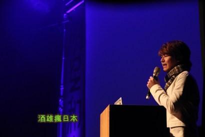 [新班招生]週四晚上從零開始、偏向旅行日語的日語進度班,招募新生中!