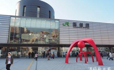 [北海道]北海道新幹線開業紀念-函館車站舉行慶祝祭典