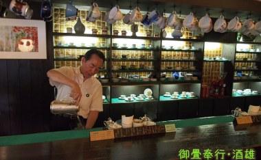 [福岡咖啡]匠心獨具的手沖咖啡專門店「柊」(ひいらぎ)