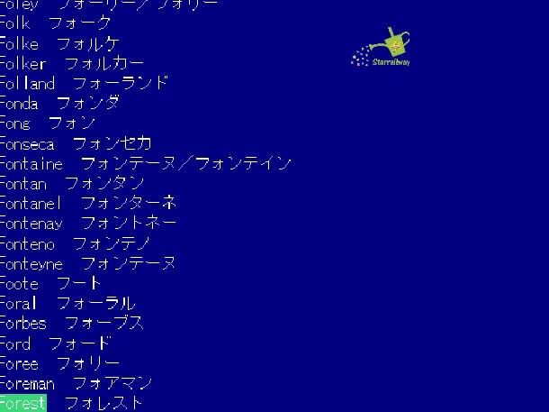 aABC順(F).jpg