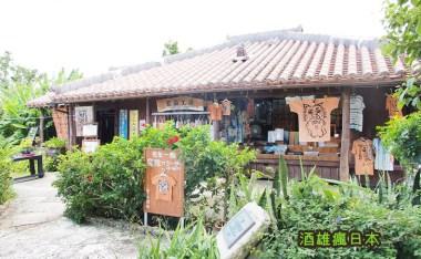 [沖繩景點]琉球王國村+玉泉洞-台灣團必訪的琉球文化主題樂園