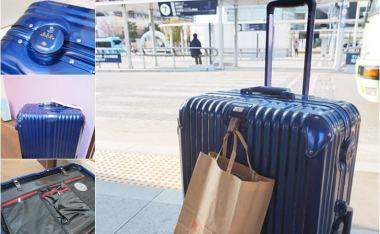 俐德美29吋旅行箱-好拖好拉的平價行李箱  #特價免3000