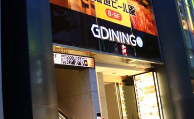 [北海道札幌]三大蟹吃到飽的北海道啤酒園餐廳