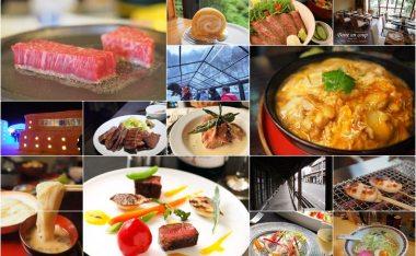 (行程案)2017冬季日本東北美食行程