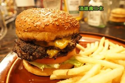 [東京美食]W.P.G.B-渋谷車站宮益坂上。巷弄間的火烤爽快漢堡店