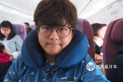 我的Indulgence旅行道具推薦-頸枕、耳塞與旅行袋