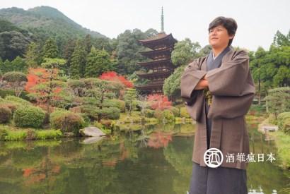快速規畫從下關到山口湯田溫泉的兩天一夜貪心行程-採果、動物園、和服體驗