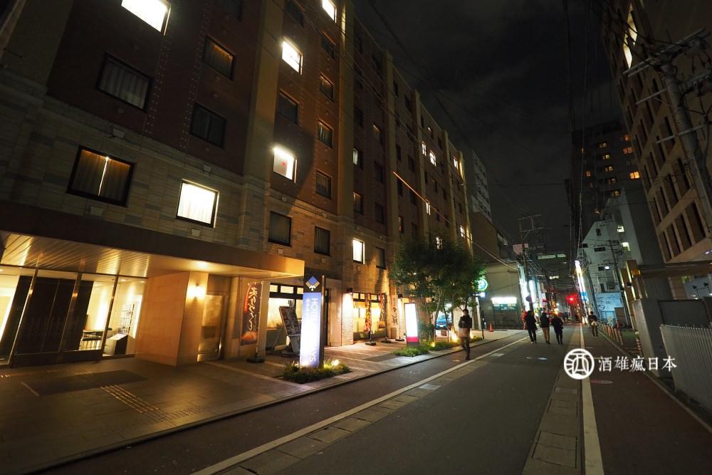 MYSTAYS HOTEL福岡天神-CP值超高的城市旅店 - 酒雄瘋日本