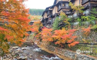 九州紅葉自駕旅行心得分享-酒雄瘋日本直播