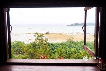 山的茶屋樂水-沖繩南部看海發呆的好地方