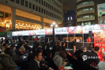 EAT UP JAPAN 2017 台北車站快閃店-久兵衛 鶴屋吉信 松本樓