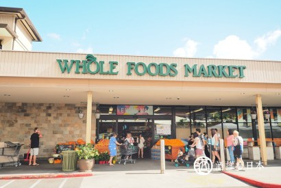 WHOLE FOOS MARKET超好逛的夏威夷超市-不把自己戳瞎很難走出來啊!