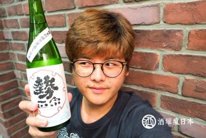 SAKEMARU清酒宅配-5月勢正宗純米吟釀 高雅甜味讓人愛不釋手
