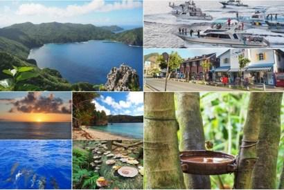 [行程案]2017最遠的東京-小笠原跳島享受大自然秘境之旅