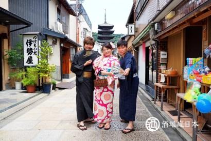 [京都]和服出租京小町-近清水寺 位置絕佳的和服出租店 *讀者優惠實施中