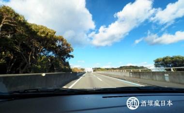 [直播]酒雄分享常用日本訂房訂車網站