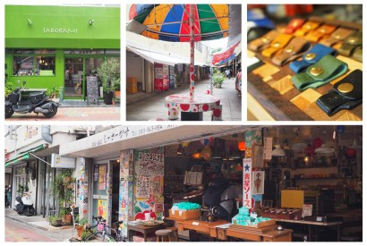 逛膩國際通了嗎? 下次沖繩旅行,來趟浮島通與牧志市場散策吧!