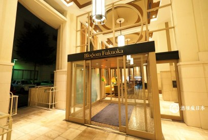 JR九州飯店 BLOSSOM福岡-博多車站周邊的高級商務飯店