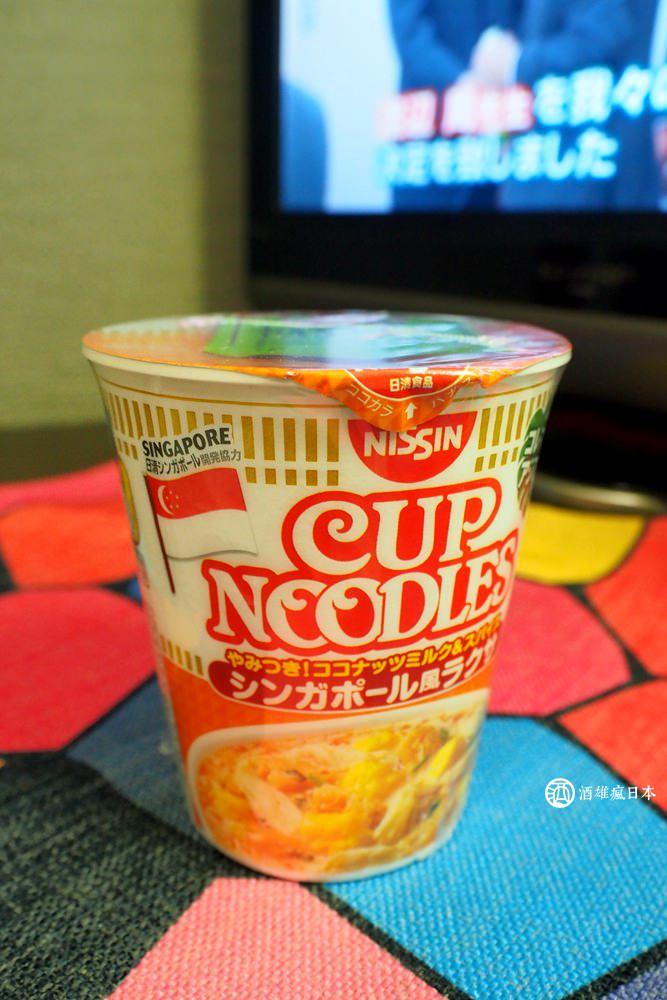日清杯麵新加坡叻沙麵實吃心得分享 - 酒雄瘋日本