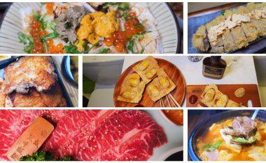 [台中美食祭×KKDAY]美食專車平日版-羽笠、心丼、臻韓饌、牧森、去化妝室吧、瓦庫燒肉