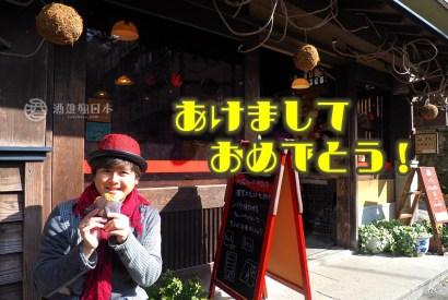 酒雄瘋日本2017年總回顧-日本與歐洲自駕旅行、新開班級、現場活動與出書記錄