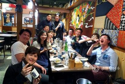 [活動紀錄]酒雄清酒趴第一回 in 羽笠食堂 -認識日本酒爽薰熟醇四大類別