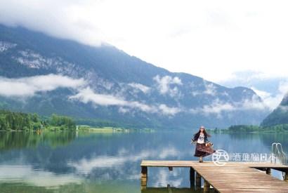 [奧地利]哈爾施塔特Hallstatt附近湖濱公園Strandbad Untersee享受歐洲的絕美日常