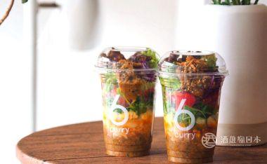 [東京惠比壽]6curry網美必備杯裝咖哩-Uber Eats外送起家 創造大夢想的咖哩空間
