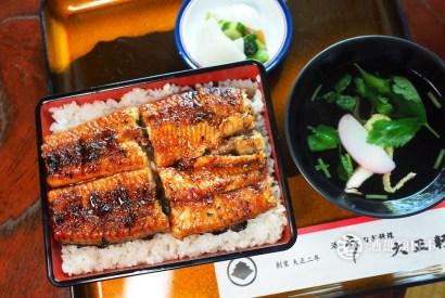 [高知自駕] 佐川須崎日高一日自駕行程-鰻魚飯跟蛋包飯 超美味番茄 鳴無神社參拜 醉鯨土佐藏