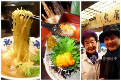 新潟市怎麼玩就看這篇! 拉麵 海鮮 日本酒 人文歷史樣樣有!