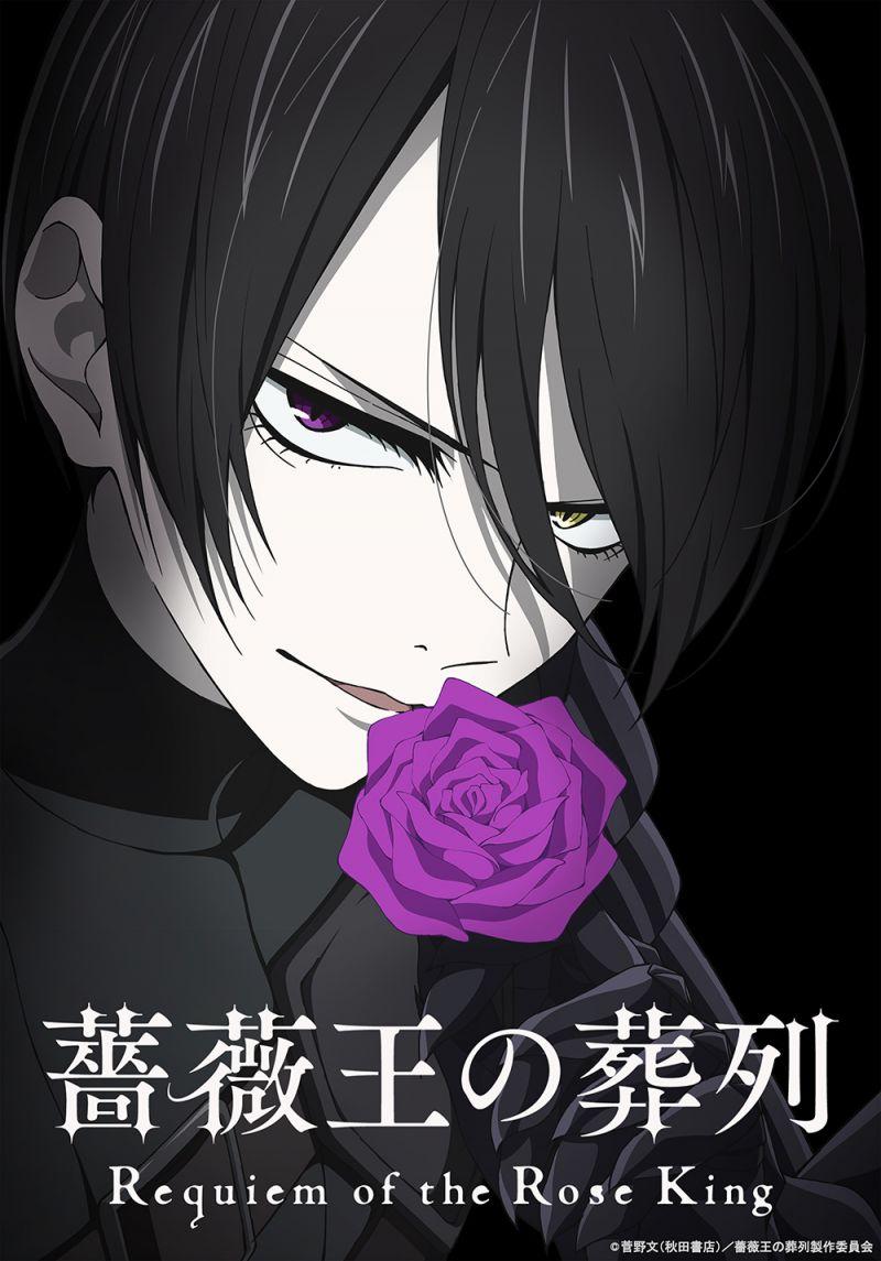 Le Requiem Du Roi Des Roses : requiem, roses, Requiem, Roses, Série, Animée, Manga, Sanctuary