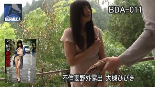 【三次】大槻ひびきちゃんが野外で露出!あまりの恥ずかしさに変態M女スイッチが全開になり外で発情・交尾しまくっちゃったエロ画像・31枚目