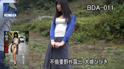 【三次】大槻ひびきちゃんが野外で露出!あまりの恥ずかしさに変態M女スイッチが全開になり外で発情・交尾しまくっちゃったエロ画像・18枚目