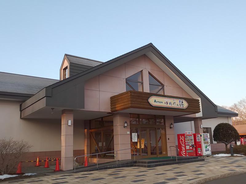 ゆのみの湯(北海道苫小牧市) - サウナイキタイ