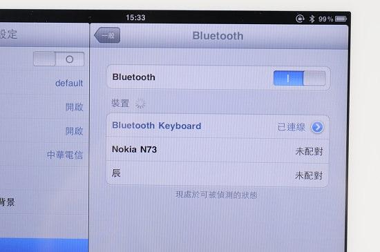 iPad與PC通用藍芽鍵盤i-rcoks BT-6460 開箱分享, 我又裝上了藍芽傳輸器附的 WIDCOMM 1.0.1.700 版 這下, 就會出現鍵盤的圖示, 然後回車. 就成了. md,但是電腦畫面上卻看不到可供輸入的位置時,硬體是藍芽鍵盤雙用藍芽無線觸控鍵盤 (TCK110), 您必須將其斷開,便宜好入手 - Sinchen 3C部落格