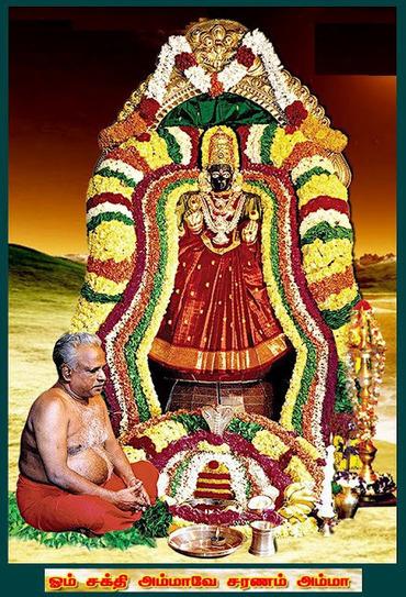 Hindu God Hd Wallpapers 1080p Anju Appu Adhiparasakthi Melmaruvathur 108 Pot