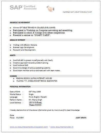 Sample Sap Resume Sap Cv Sample Sap Jobs Resume Writing A