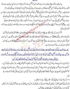 Diabetes diet in urdu pdf download also probcioutr rh scoop