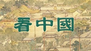 Image result for 职场